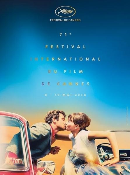 Cannes 2018 date