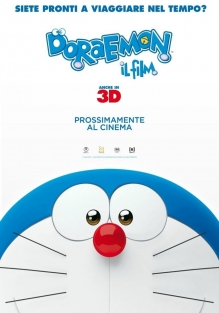 Doraemon 3D - Il film